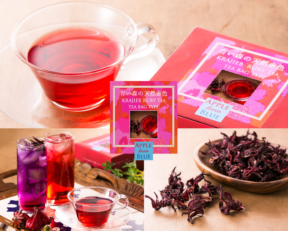 KRAJIEB Naturally RUBY Tea
