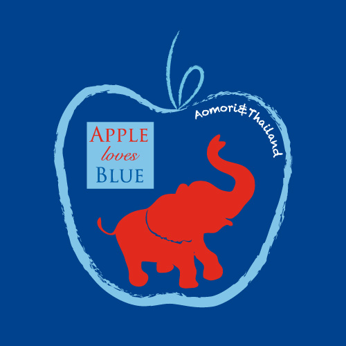 APPLE loves BLUE